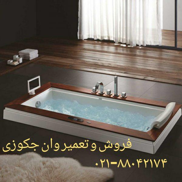 تعمیر کابین دوش _حمام _ اتاق _دوش تعمیر شکستگی وان جکوزی شکسته در محل با بهترین کیفیت